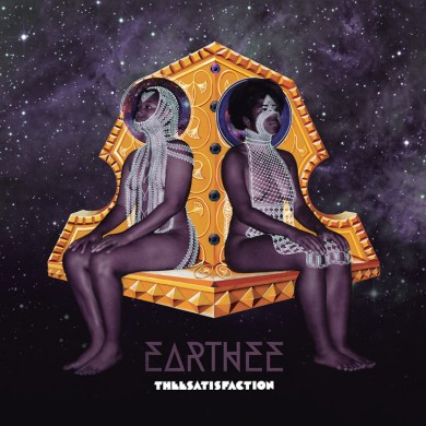 planet for sale - theesatisfaction