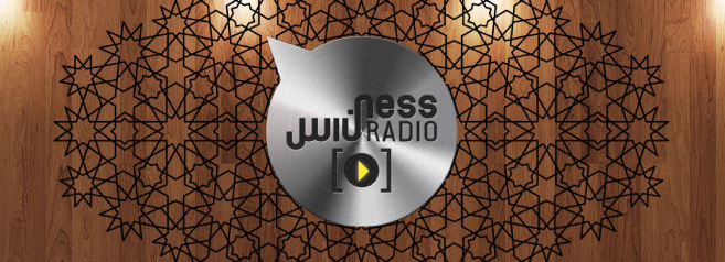 Ness Radio webradio soul nu soul funk jazz hip hop electro dubsted house deep house broken beat acid jazz